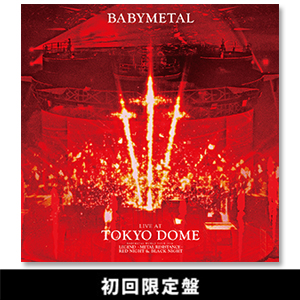 「LIVE AT TOKYO DOME」
