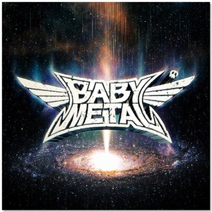 Album「METAL GALAXY」(アナログ盤 - Japan Complete Edition -)